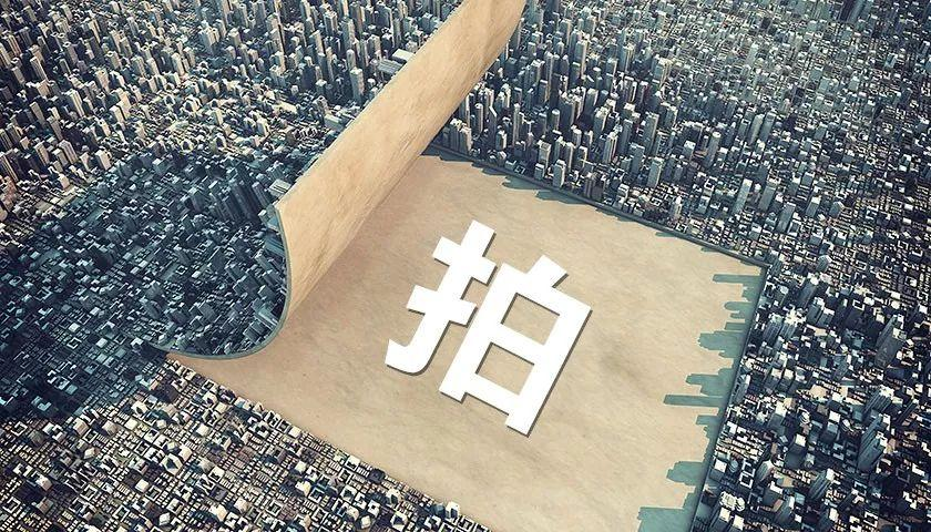 2020永州中心城区土拍破62亿