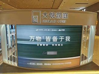 大悦澜庭售楼处预计5月中旬正式公开