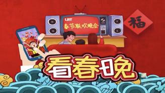 恒利·江悦明珠给全市人民发10万元现金红包