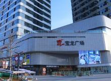 宝龙地产13.6亿元ABS已获上交所受理