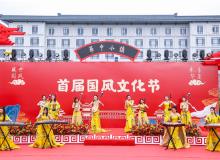 汉服、汉舞、国乐演奏 河北这一山谷小镇掀起京津冀国风度假热潮