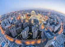 642座城市零门槛落户!发改委点名支持福州、成都、西安都市圈