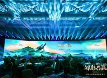 鲸彩共赢 | 深圳光明蓝鲸世界答谢会盛大举行