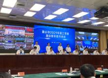 中昊港创·唐山路南智慧创新产业园正式落户路南
